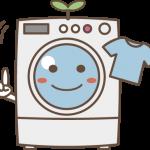 洗濯場水漏れ修理